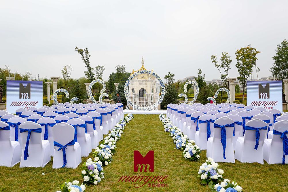 长春天茂湖草坪婚礼
